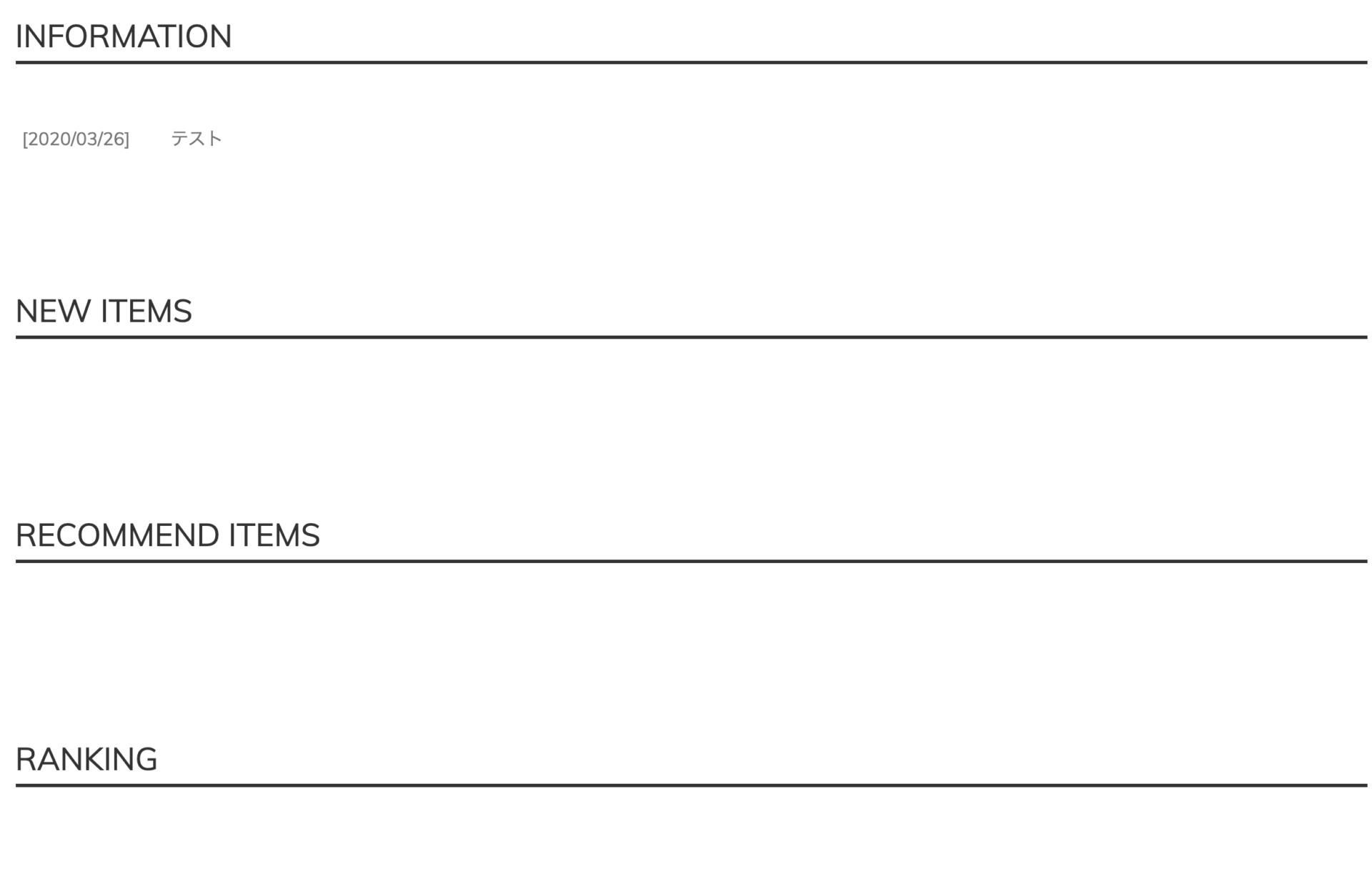 makeshop ENKEL トップ見出しカスタマイズ3